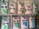供应 TPV埃克森美孚101-64 黑色原料 增强级 热塑性弹性
