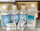石家庄专业除甲醛 室内空气净化 环保公司 专业产品和服务介绍