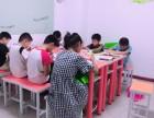 中小学文化课辅导,兴趣班,书法,国画,围棋