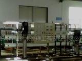 【专业品质】供应水处理设备 浙江水处理设备 高纯水水处理设备