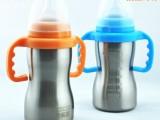 不锈钢婴儿奶瓶 单层保温奶瓶带手柄 防摔防胀气