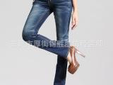 现货供应库存尾单牛仔裤批发 低价外贸日韩女式牛仔裤 厂家直销