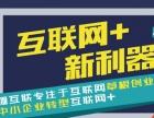 洛阳浩翔互联网店运营淘宝SEO网页美工设计暑假培训