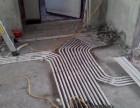 苏州相城区望亭镇灯具安装 水管维修 打孔 刨墙穿线