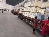 靖江到福州承接搬家,搬厂,家具,电动车,大件运输