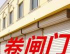 西安厂家维修安装玻璃门卷闸门感应门刷卡门禁