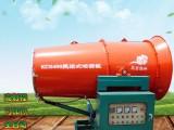 发电厂抑尘雾炮机KCS400高射程喷雾机厂家直销