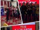 石家庄专业演说文化训练机构