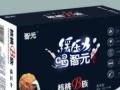 智元核桃露加盟 烟酒茶饮料 投资金额 1-5万元