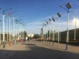 凯创光电公司中标蓝帆医疗厂区太阳能路灯照明项目