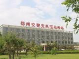 郑州附近的驾校