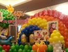 气球墙、气球立柱、卡通人偶服装、百岁宴等气球装饰