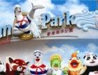 吴忠出发 港澳亲子游 香港两天一晚迪士尼线路让您跟孩子乐享天伦