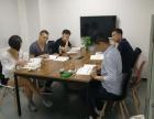 北京泰语培训泰语初级班长期开班小班授课