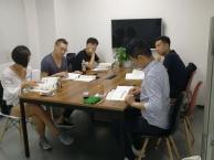 北京专业泰语培训小班授课