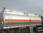 油罐车东风5吨8吨9吨流动加油车
