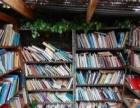 济南市上门高价收购旧书