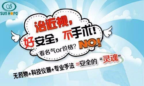沧州 五行经络减肥理疗加盟 0加盟费0学费无负担