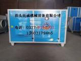 河南省民诚机械一体机净化设备