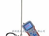 嘉声牌超声波声强测量仪,超声波声强测量仪型号