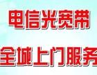 武汉电信宽带低至99元一月