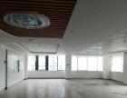 金融中心万达广场旁日新路润城写字楼精装修700平米