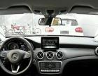 畅游大连 奔驰SUV私家车包车兼导游 贴心安全可靠