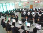 广州地区广州工商技校口碑最好,学会计财务管理让你受益多多