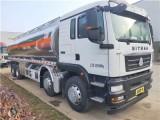 汕德卡20吨运油车 汕德卡前四后八铝合金25吨油罐车