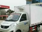 江铃货车顺达江铃顺达 109马力 4.21米单排厢式轻卡-冷藏车