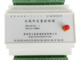 直供电池供电无线输入控制器DW-J12-16大为智通品质保证