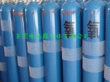 长安镇工业气体氧气厂家批发