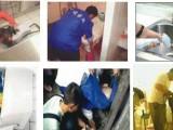 杭州24小時疏通下水道師傅一如繼往的通下水道