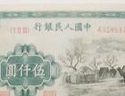 求购字画瓷器古钱币免费鉴定正规平台交易