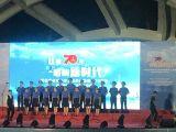 70周年庆典壮丽70年唱响新时代