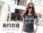 厂家直批外贸原单韩版女式短袖t恤便宜女装短袖打底衫地摊货源