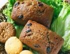 金丝枣糕王招商加盟加盟 蛋糕店