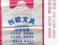 各种无纺布环保袋价格无纺布袋定制供应商