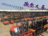 2.5吨1吨2吨3吨3.5吨蓄电池平衡重叉车 电瓶叉车