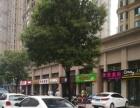 华鸿中央公园平天路好店铺48平方