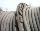 废旧物资回收、高价金属回收、电线电缆回收