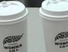 奶茶培训甜品培训coco奶茶卡旺卡奶茶学奶茶到德志