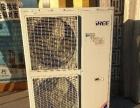 出售各种二手家具家电床沙发衣柜冰箱冰柜