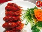 【卤虾】加盟/加盟费用/长沙卤虾培训 学做卤虾