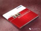 西安宣传画册印刷/西安宣传彩页印刷/西安名片印刷厂