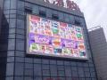 专业源自于专注—深圳优质品牌LED显示屏生产厂家!