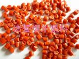 红色PP一级回料颗粒 注塑级 红色聚丙再生料