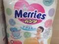 各种妇婴用品低价转让(花王学步裤,好孩子吸奶器,防辐射服等)