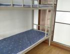 北京天天向上大学生公寓就在地铁口大学生求职旅游公寓出租房通惠家园