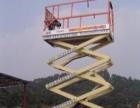 北京高空车 升降车 升降平台 高空作业车出租